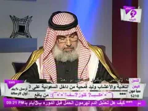 جني يهودي يعلن اسلامه على الهواء مباشرة ... ثم يهرب