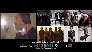 ความในใจ (J-D) - รวมศิลปินค่าย We Records【OFFICIAL MV】