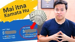 How Much i Earn Money From Website | AskManojSaru EP05
