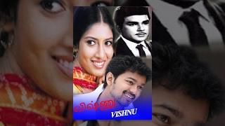 Vishnu Full Movie || Vijay Superhit Movie
