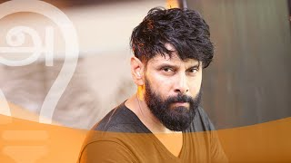 10 FACTS ABOUT VIKRAM