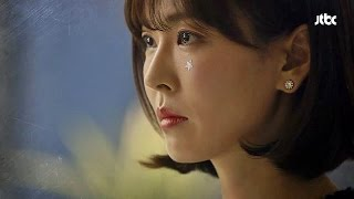 Trailer Falling for Innocence 2