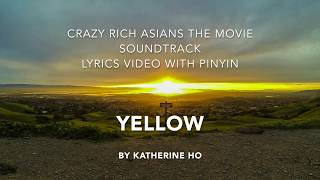 Yellow - Katherine Ho (Coldplay Cover) Lyrics Video with Pinyin