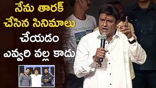 Balakrishna Powerful Speech At Aravinda Sametha Success Meet | Jagapati Babu | Trivikram
