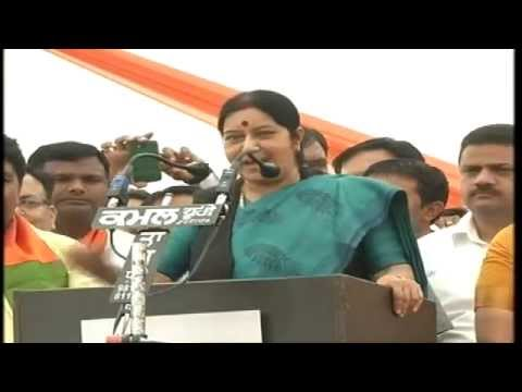 Smt. Sushma Swaraj addresses rally in Kalka, Haryana: 04.10.2014