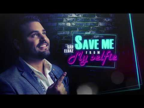 Gad Elbaz - Save Me  - Official lyrics Video
