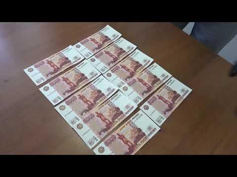 В Ивановской области задержан фальшивомонетчик, который специализировался на крестьянах (видео)