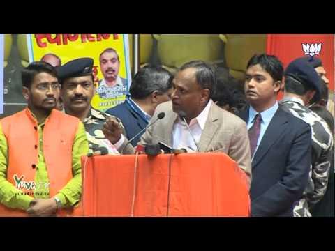 Dr. Udit Raj speech at Dalit Sammelan, Talkatora Stadium, New Delhi: 16.01.2015
