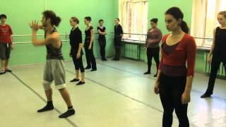 Институт танца ГАСК EUROPEAN CONTEMPORARY DANCE