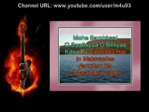 Kitna Pyara Wada Hai In Matwali Aankhon Ka-M Rafi Karaoke-A...