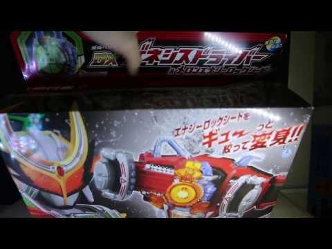 Kamen Rider Gaim DX Genesis Driver Zengatsu Melon Energy Review