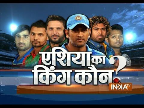 India vs Bangladesh: Team India Batting First in Asia Cup 2016 | Cricket Ki Baat