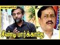 பார்ப்பனனே எங்கள சீண்டி பார்க்காதே ! : Thirumurugan Gandhi Warns BJP on Hindutuva Concern thumbnail
