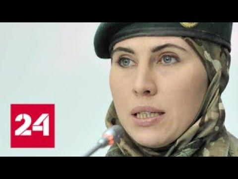 Пуля для снайпера: за что убили Амину Окуеву - Россия 24