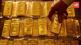 Today Gold Rate In Telangana and Andhra Pradesh | Silver Price Today | Gold Price In Chennai