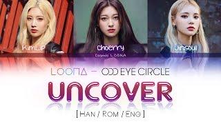 LOONA Odd Eye Circle - Uncover LYRICS [Color Coded Han/Rom/Eng] (LOOΠΔ/ 오드아이써클)