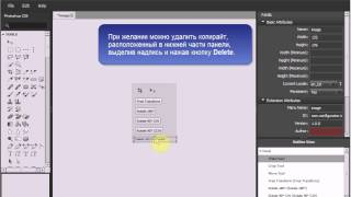 Урок 16 автоматизация adobe photoshop cs6