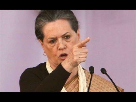 Sonia Gandhi attack PM Narendra Modi over price rise