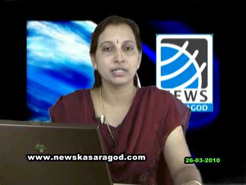 Madaprasangam Neeleswaram Kasaragod News video
