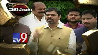 CM Ramesh's sensational comments on No Confidence Motion - Neti Maata