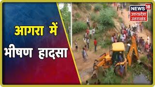 Agra: यमुना एक्सप्रेससवे बस दुर्घटना पर आगरा के कमिश्नर Anil Kumar से ख़ास बातचीत