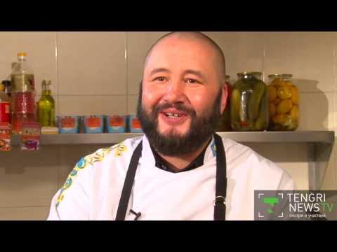 Новогоднее меню от главного шеф-повара Казахстана