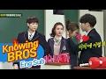차오루(Cao Lu) '심쿵'하게하는 희철(Hee Chul)&경훈(Kyung Hoon)의 스킨십! (꺄  겁나 설레!) 아는 형님(Knowing Bros) 60회