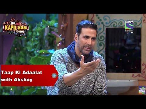 The Kapil Sharma Show - Taap Ki Adaalat with Rustom Akshay Kumar thumbnail
