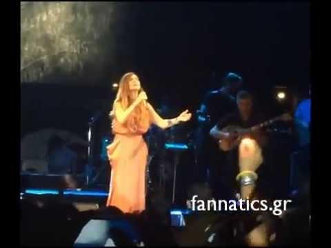 http://www.fannatics.gr/ Anna Vissi - S' Agapo (Tribute to Antonis Vardis), Live at GSP Stadium, Nicosia, Cyprus, 3/09/2014.