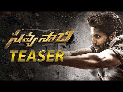 Savyasachi Teaser | Savyasachi Trailer | Naga Chaitanya | Madhavan | | Chandoo Mondeti | R2R