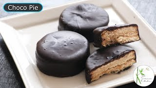 Homemade Choco Pie Recipe Without Marshmallows | Eggless Chocolate Pie Recipe ~ The Terrace Kitchen