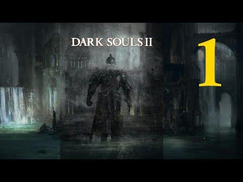 Как сделать бессмертие в dark souls