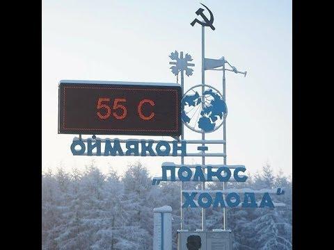 Кремлёвский зал - ураанхайдар