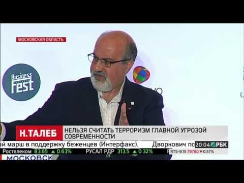 Н.Талеб: лучше инвестировать в Россию, поскольку она способна пройти через ад
