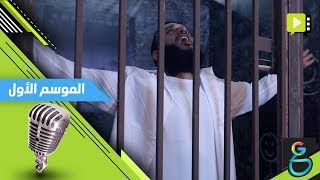 رمضان جانا   عبدالله الشريف