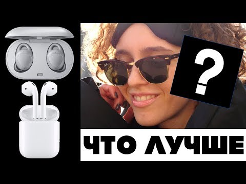 Apple Airpods VS Samsung IconX (2018)