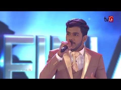 Mulu Gathama Wehesuna By Shaleen Kaushalya @ Dream Star VII - Final 04 ( 25-11-2017 )