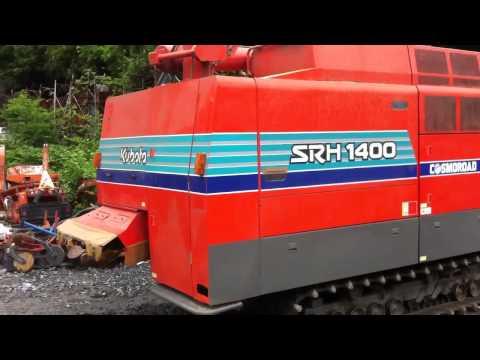 Kubota SRH 1400 harvester