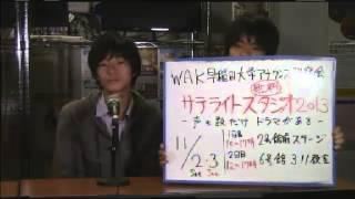 総合チャンネル10/10