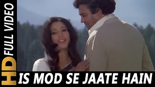 Is Mod Se Jaate Hain | Kishore Kumar, Lata Mangeshkar | Aandhi 1975 Songs| Sanjeev Kumar