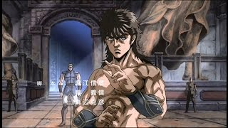 Ken il guerriero - La genesi di Kenshiro