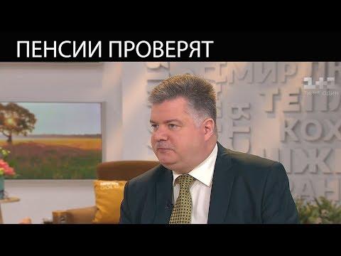 У некоторых украинцев могут отобрать пенсии