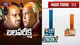 Karnataka CM Kumaraswamy Floor Test LIVE Updates | TV5 News