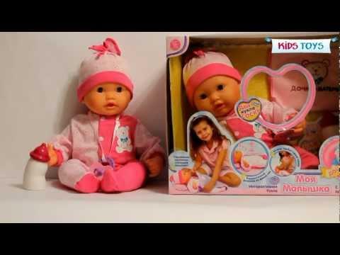 Видео как играют в куклы