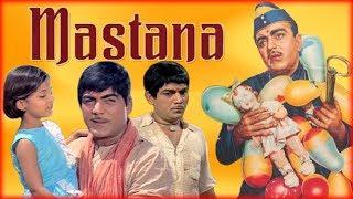 Mastana {HD} - Full Movie - Mehmood - Padmini - Bharathi - Superhit Comedy Movies