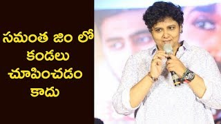 Nandini Reddy Funny Speech @U Turn Movie Grand Success Meet