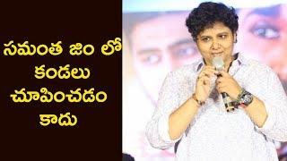 Nandini Reddy Funny Speech @U Turn Movie Grand Success Meet