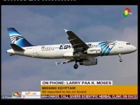 NewDay - Egypt Air reported missing - 19/5/2016
