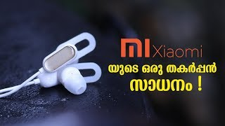 XIAOMI YOUTH BLUETOOTH HEADPHONE REVIEW !