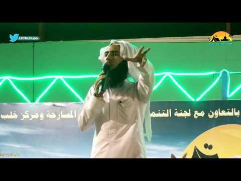 الداعية خالد أبو شامة ـــ الشباب آمال وآلام ـــ الملتقى الدعوي الربيعي السابع بأحد المسارحة 1435هـ